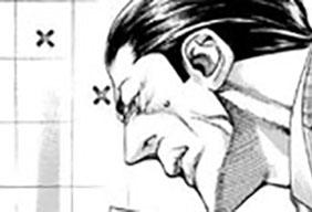 梶君→梶→お前